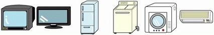 家電リサイクル対象品