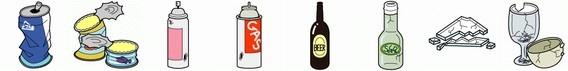 空き缶、空きビン、ガラス類